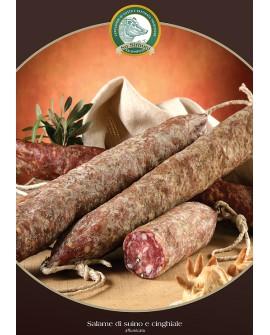 Salame suino e cinghiale 350 g - atm s Salumificio Su Sirboni